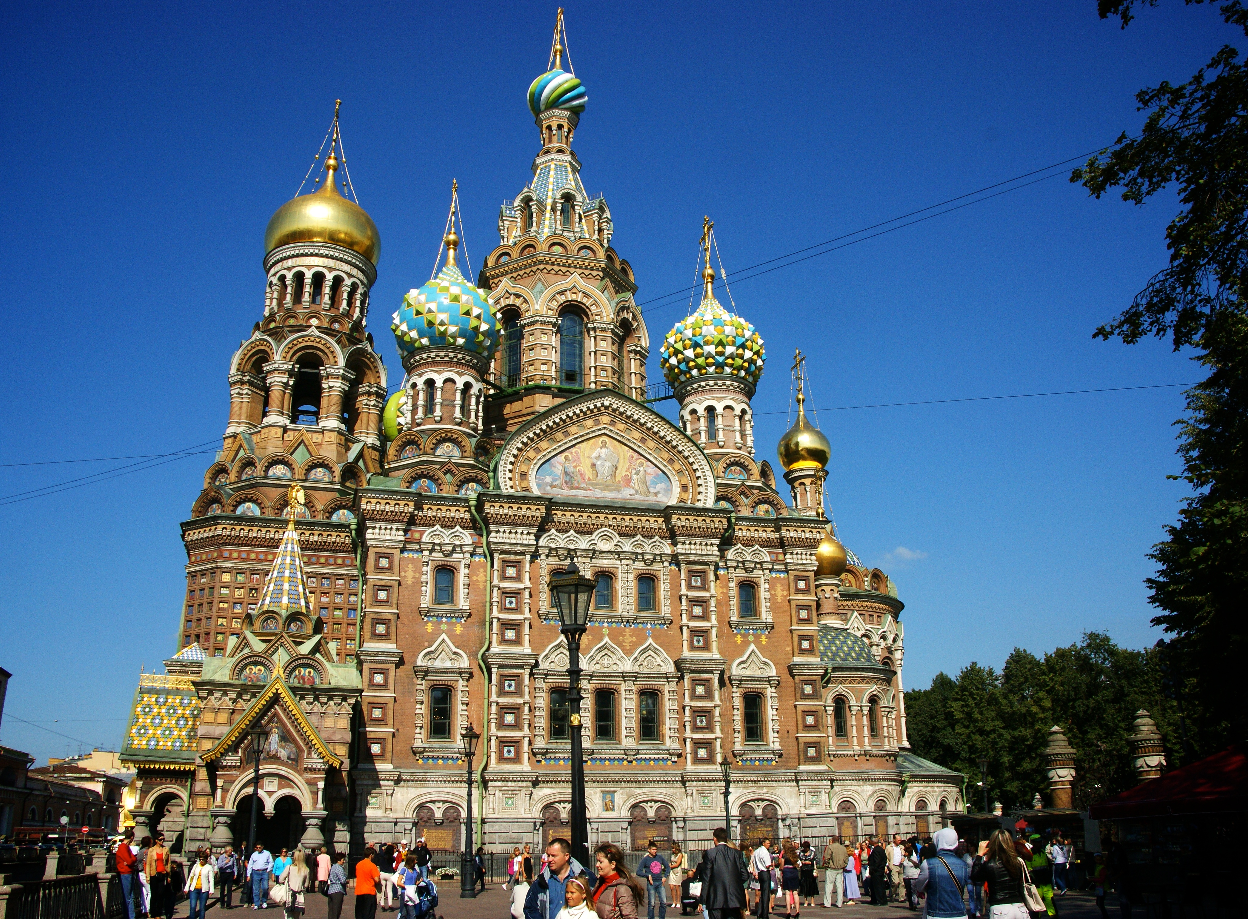 Russian visa center usa
